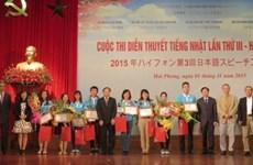 Concours d'exposé oral en japonais à Hai Phong