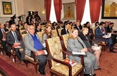 """Colloque """"Partenariat d'affaires Vietnam - Etats-Unis pour développer l'énergie"""""""