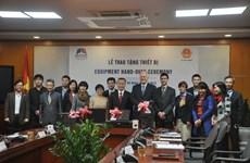 EU-Mutrap : remise d'installations informatiques à des universités et organes du Vietnam
