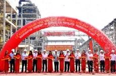 Lào Cai: Inauguration d'une usine d'engrais de 500 milliards de dôngs