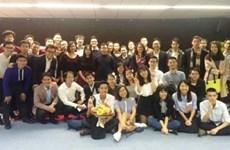 Congrès de l'Union des Étudiants vietnamiens à Paris pour le mandat 2015 -2016