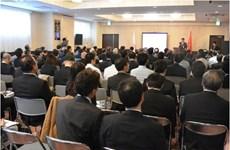Promotion des investissements japonais à Da Nang