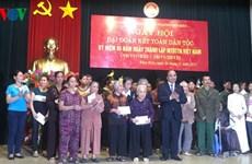 Des dirigeants participent à la Fête de grande union nationale à Hanoi