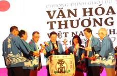 Echange culturel et commercial Vietnam-Japon à Can Tho
