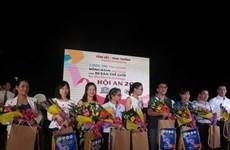 Délibération du concours «Accompagnement du patrimoine mondial de Hôi An»