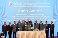 ASEAN TELMIN 2015 : signature d'un protocole d'accord de coopération dans les TIC