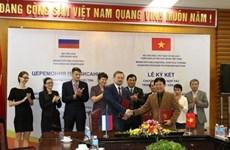 Vietnam et Russie renforcent la coopération dans la culture, les sports et le tourisme