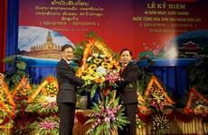 Au Nord, la 40e fête nationale du Laos célébréee à Thai Nguyen