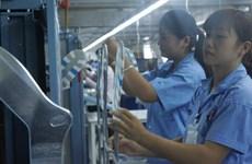 Novembre: l'indice de la production industrielle en hausse de 8,9% en glissement annuel