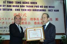 Le président de l'Association Hiroshima-Vietnam à l'honneur