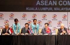 La communauté socio-culturelle de l'ASEAN s'oriente vers l'homme