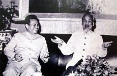 """Le Vietnam va """"suivre les pas du président laotien Kaysone Phomvihane"""""""