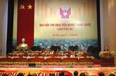 Le 9e Congrès national de l'émulation patriotique s'ouvrira demain à Hanoi