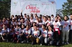 Course caritative en faveur des enfants atteints de cardiopathie congénitale