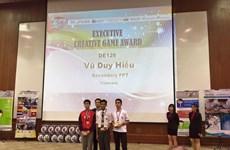 Un élève vietnamien un concours international de programmation
