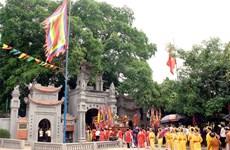 Les potentiels touristiques de Hung Yên