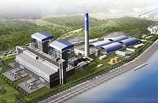 Investissement du groupe Toyo Ink dans la centrale thermoélectrique Song Hau 2