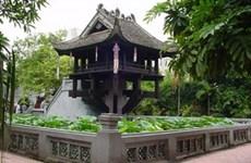 Exposition sur la culture bouddhiste vietnamienne