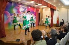 Soirée littéraire russe à Hanoi