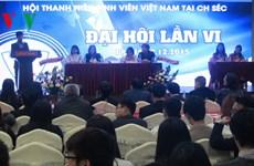 L'Association des jeunes vietnamiens en Tchéquie en congrès