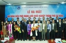 Dà Nang s'oriente vers une «ville de démarrage d'entreprises»