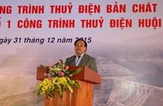 Inauguration de la centrale hydroélectrique de Ban Chat