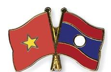 Yên Bai accélère sa coopération avec les provinces laotiennes