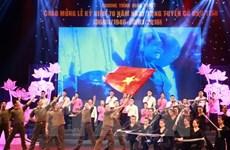 """""""Gloire à l'Assemblée nationale vietnamienne"""""""