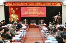 17e réunion du Conseil central de la théorie