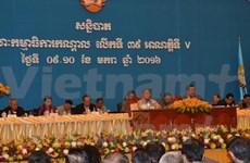 Cambodge : ouverture de la 39e réunion du Parti du peuple cambodgien