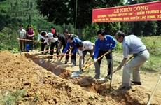 Plus de 31.000 étudiants participent à une campagne de bénévolat à HCM-Ville