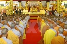 Conférence-bilan du 7e mandat de l'Eglise bouddhique du Vietnam