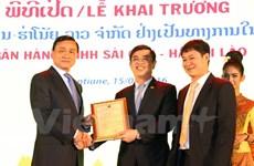 Une filiale à 100 % de la banque SHB est créée au Laos