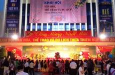 Festival de la culture, des sports et du tourisme de 2016 de Huê