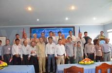 Congrès de l'Association des Cambodgiens d'origine vietnamienne à Phnom Penh