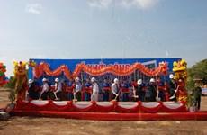 Mise en chantier d'une polyclinique internationale à Binh Phuoc