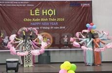 La communauté vietnamienne au Japon et en Malaisie fête le Têt traditionnel