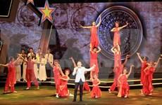 Large palette d'activités culturelles en l'honneur du XIIe Congrès national du PCV