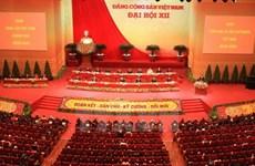 235 messages de félicitations au 12e Congrès national du PCV