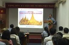 De nombreuses opportunités pour les entreprises vietnamiennes au Myanmar