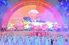 248  messages de félicitations au 12e Congrès national du PCV