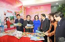 Activités saluant le succès du 12e Congrès national du PCV