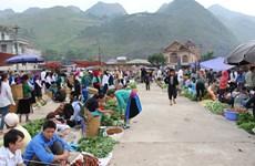 Hà Giang et ses marchés