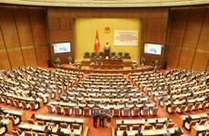 Conférence nationale sur les élections prochaines des députés de l'AN de la 14e législature