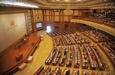 Myanmar : un nouveau président de la Chambre des nationalités (Chambre haute)
