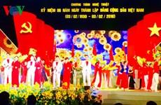 Activités en l'honneur de l'anniversaire du PCV, du printemps et du Têt