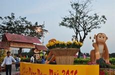 Ouverture de la foire aux fleurs printanières de Phu My Hung