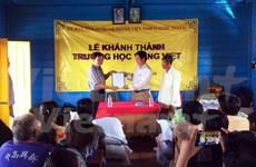 Inauguration d'une école flottante pour les enfants de Viet kieu au Cambodge