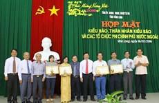 Vinh Long : rencontre des Viet Kieu à l'occasion du Têt 2016