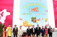 Présentation de la culture vietnamienne à la foire de Leipzig
